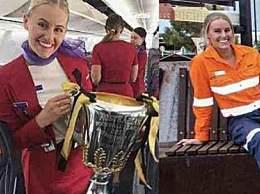 澳空姐转行当矿工 公司倒闭为了生计
