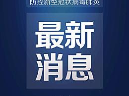 北京新冠重症清零