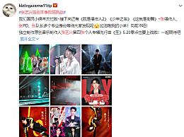 张艺兴告别本季极限挑战 个人专辑先行曲《玉》5.20零点上线