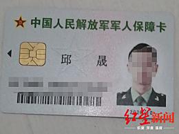 29岁边防战士患重症急需白细胞