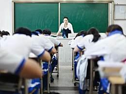 教育部回应学区房价格暴涨