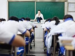 教师工资不低于公务员年底须完成