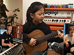 外国音乐人组队给中国6岁女孩伴奏