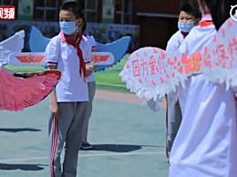 太原小学生戴一米长翅膀返校