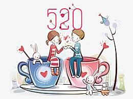 520图片朋友圈文案情话配图 520我爱你朋友圈文案