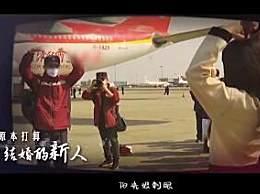 李宇春520云婚礼主题曲 为百对战疫新人送祝福
