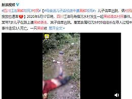 四川黑熊袭击村民致3死