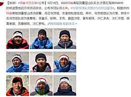 珠峰冲顶名单公布