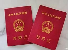 魏晨结婚卡点20205201314晒结婚证