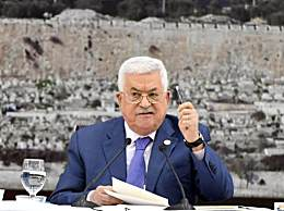 巴勒斯坦停止履行与美以所有协议