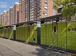 上海首个自建快递架