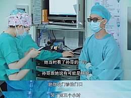 护士查新冠查出肺癌