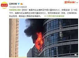 南昌中顺大厦起火