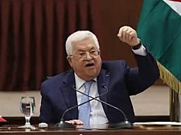 巴勒斯坦停止履行与美国以色列所有协议