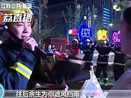 消防员被女友浪漫求婚