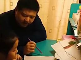 建议减少家长陪作业任务