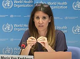世卫谈新冠疫苗开发 目前已有超过120个候选疫苗正在研发