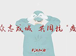 抗疫英雄事迹200字精选5篇