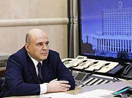 俄罗斯总理新冠病愈