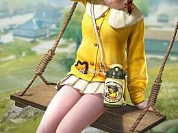 和平精英小黄鸭衣服在哪里 小黄鸭衣服怎么提前购买?