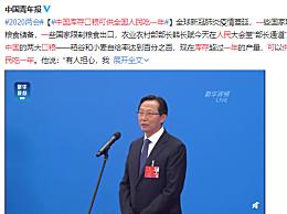 中国库存口粮可供全国人民吃一年