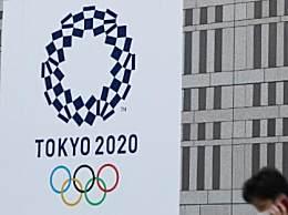 东京奥运会将取消 2021年举行是底线