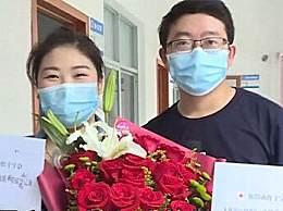 90后夫妻521领证并签器官捐献协议