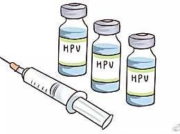 建议将HPV疫苗纳入国家免疫规划 将宫颈癌对我国女性的威胁降到最