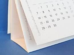 建议春节假期延长为15天