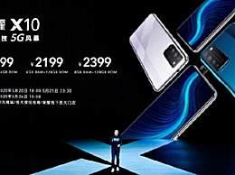 荣耀X10是5G手机吗