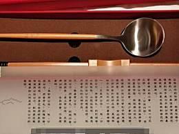 建议将双十一设为公筷日