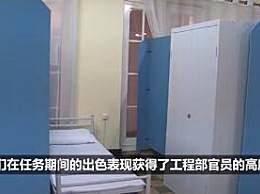 中国蓝盔接连改建隔离中心