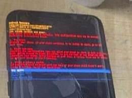 三星手机系统崩溃