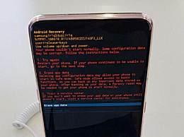 三星回应手机系统崩溃