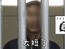 男子盗窃被抓后求重判