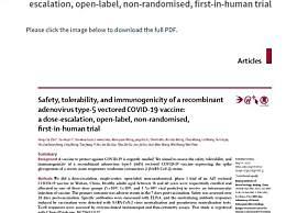 世界首个新冠疫苗人体临床数据