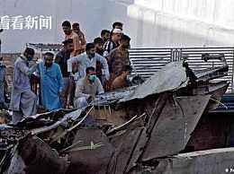 巴基斯坦客机坠毁