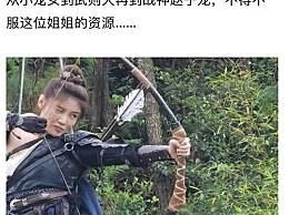 徐冬冬反串赵云