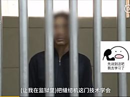 盗窃被抓求重判要在监狱学技术
