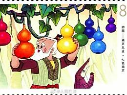 六一将发行750万套葫芦兄弟邮票 全套面值为6.40元如何购买?