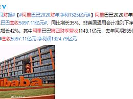 阿里第四财季营收1143.1亿元