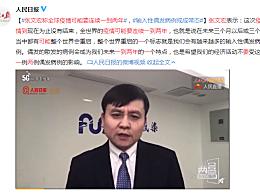 张文宏称全球疫情可能要连续一到两年