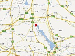 山东济宁3.1级地震