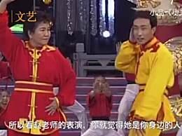 巩汉林回忆赵丽蓉