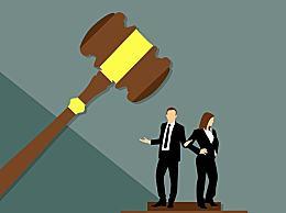 离婚过错方可以少分或者不分财产