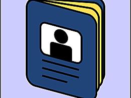 建议全国推行电子身份证