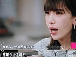 陈若仪谈婚姻落泪