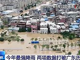 广东第二波龙舟水即将来袭出