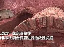 北宋古墓发现过仙桥 什么是过仙桥有何涵义
