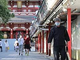 日本全境解除紧急状态